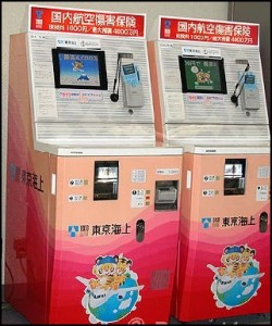 Overseas flight insurance vending machines in the airport